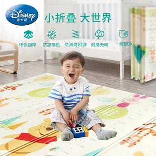 迪士尼可折叠宝宝爬行垫加厚婴儿客厅垫子无味环保家用儿童地垫