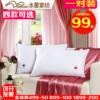水星家纺枕头枕芯一对为爱加冕情侣对枕双人枕两个结婚庆喜枕