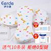 婴儿尿布纯棉可洗纱布全棉尿片0-3个月宝宝介子布新生儿小孩用品