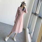 2018秋冬季甜美仙女网纱裙V领两件套装针织中长裙连衣裙