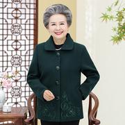 中年妈妈春秋毛呢外套2018奶奶装呢子褂子老太太女装翻领夹克