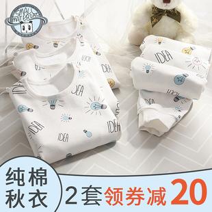 婴儿内衣套装春秋季宝宝秋衣秋裤儿童棉毛衫0-1岁3纯棉衣服男童女