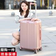 行李箱铝框拉杆箱旅行箱万向轮女男学生复古密码皮箱子24寸