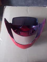 雅马哈摩托车配件头罩JYM125-2B鬼脸YBR125E整流罩新天导流罩