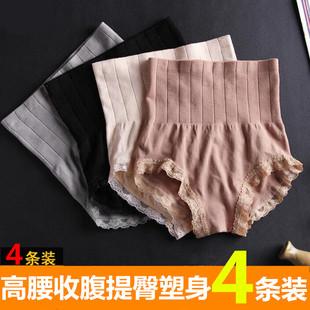 高腰收腹内裤女大码纯棉紧身塑形三角裤产后暖宫提臀性感蕾丝裤头