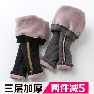 男女童棉裤冬季宝宝三层加绒加厚夹棉高腰保暖裤子外穿儿童打底裤