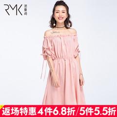 诺曼琦女装性感露肩一字领半袖连衣裙2018夏季时尚系带高腰A字裙
