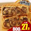 中秋传统老式手工五仁月饼散装广式多口味礼盒装无糖月饼豆沙