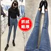 女超高腰纯色显瘦弹力紧身牛仔裤2018年冬季加薄绒小脚裤
