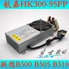 联想一体机B500 B505 b50r1 b510电源PC9024 HK300-95FP S1