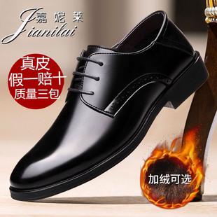 夏季男士商务皮鞋男真皮青年内增高男鞋透气大码正装凉鞋