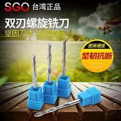 电脑SGO螺旋台湾铣3.175雕刻具双刃雕刻机数控键槽木工数控