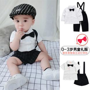 男童夏装套装夏季一岁男宝宝衣服百天婴儿周岁礼服生日绅士西装夏