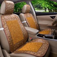 汽车坐垫夏季凉垫竹片凉席木珠子冰丝透气单片座垫小车面包车通用
