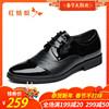 红蜻蜓男鞋2018秋季商务正装皮鞋真皮舒适单鞋系带低帮鞋