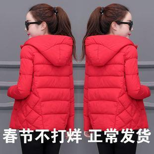 棉衣女小棉袄短款18冬装羽绒棉服学生百搭宽松加厚