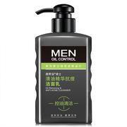 男士洗面奶美白淡斑控油祛痘去痘痘印黑头去油男用青少年祛斑洗。