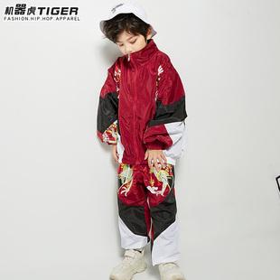 儿童街舞套装男童嘻哈潮装冬季宽松中国风衣服少儿hiphop演出服装