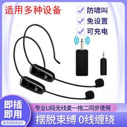 无线麦克风一拖二U段话筒便携头戴式户外舞台演出音箱功放调音台