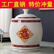 带提盖陶瓷米缸米桶器皿5L 10 20 25 0斤储物罐带盖箱防潮虫家。