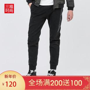 三福2018冬装男拼色刺绣裤 松紧抽绳小脚长裤男
