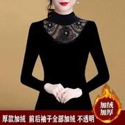 秋冬大码保暖上衣内搭黑色网纱拼接加绒加厚半高领蕾丝打底衫女