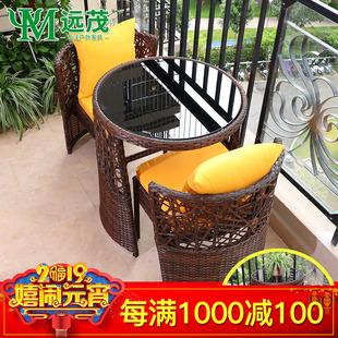 藤椅三件套阳台小茶几家用现代简约靠背藤椅子庭院椅户外桌椅