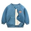男童外套加绒棒球服厚2021秋冬装新儿童拉链夹克衫宝宝棉衣服7008