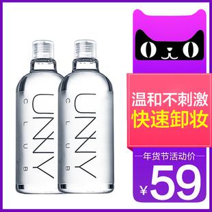 韩国unny卸妆水卸妆油深层清洁温和无刺激学生脸部液男女乳