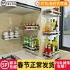 免打孔304不锈钢厨房置物架壁挂式 收纳家用多功能调料架单层