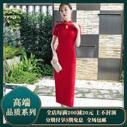 雅遇 红色高贵旗袍连衣裙2021秋季女中年妈妈装宴会结婚礼服