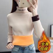 2020加厚高领毛衣女士修身内搭加绒打底衫秋冬季洋气保暖上衣