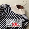 39元秋冬羊毛衫毛衣女套头半高领条纹撞色宽松短款针织衫打底