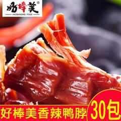 这个特别辣,肉很干,感觉味道变了__好棒美香辣鸭脖子劲辣湖南特产真空小包装酱卤整箱零食30包