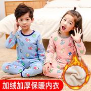 儿童保暖内衣套装男童加绒加厚女童秋衣秋裤男孩大童睡衣小孩冬季