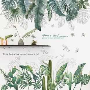 北欧清新绿植ins风热带叶子墙贴客厅沙发卧室背景墙装饰贴纸自粘