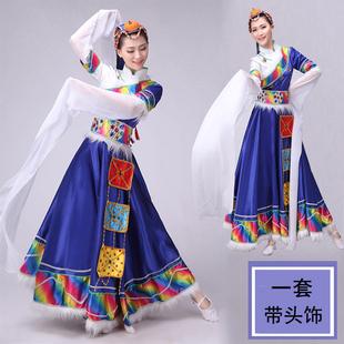 藏族舞蹈服装演出服女藏族水袖服饰少数民族表演服装女吉祥谣