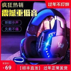 因卓G2000电脑耳机头戴式电竞游戏专用有线无线两用耳麦带麦蓝牙7.1声道手机台式笔记本吃鸡听声辩位网吧通用