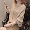 悦米娜春秋装蝙蝠衫套头宽松上衣显瘦纯色针织衫蝙蝠袖毛衣女