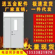 钢制防火门木质甲乙丙级工程不锈钢防火门消防门证书齐全