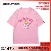 丛林老虎街头潮牌卡通天使t恤 粉色可爱韩版情侣印花纯棉短袖男女