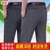 春夏季薄款长裤男直筒宽松中老年爸爸装西裤男高腰深裆男裤子