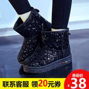 2018冬季厚底亮片短筒雪地靴女学生短靴加绒加厚棉鞋子