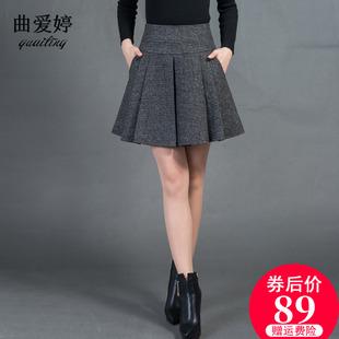 半身裙a字裙秋冬包臀百褶裙短裙加厚女裙包裙伞裙冬裙高腰蓬蓬裙