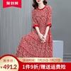 红色真丝碎花连衣裙女2021夏季法式贵夫质桑蚕丝大牌裙子