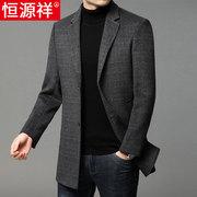 恒源祥男士双面呢中长款毛呢大衣秋冬潮流格子西装领羊毛尼子外套