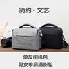 佳能100D 200D二代双镜头单反相机包500D 550D 650D单肩摄影包
