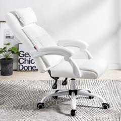 八九间电脑椅老板椅办公椅子靠背可躺书桌电竞转椅凳家用白色简约