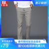2019春季运动裤裤子男潮流裤直筒棉麻男裤长裤