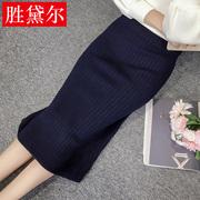 针织半身裙秋冬女纯色宽条包臀裙一步裙毛线打底针织裙子